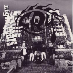 "Light Years (7"" vinyl)"